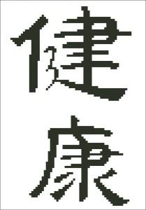 ieroglif_zdoroviye-716x1024