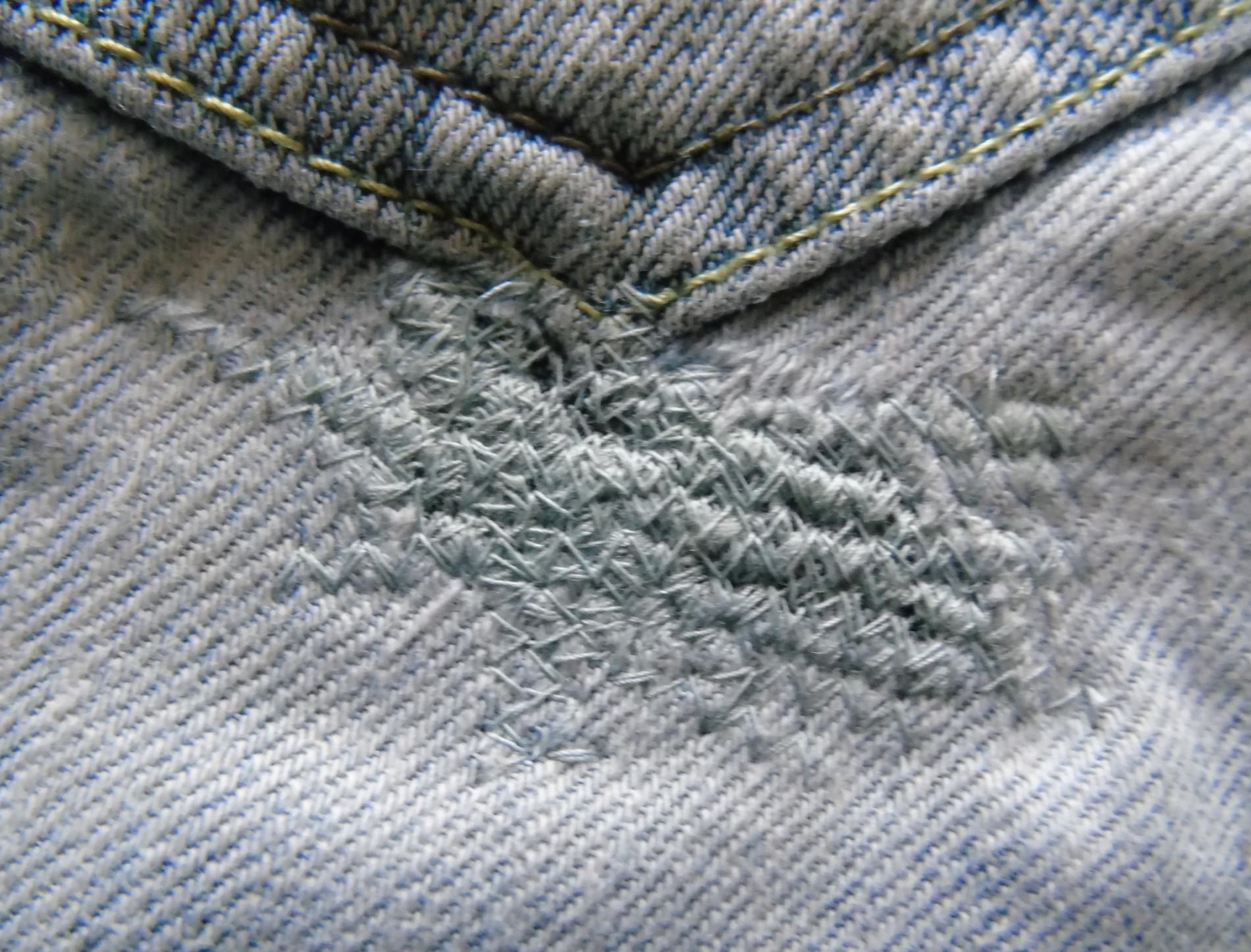 Как сделать заплатку на джинсах между ног фото 767